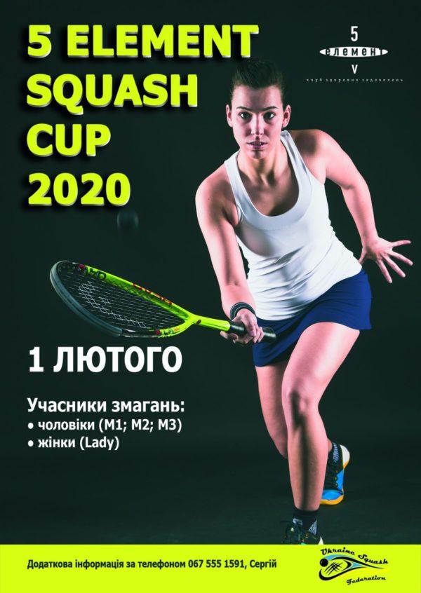 5 Element Squash Cup 2020