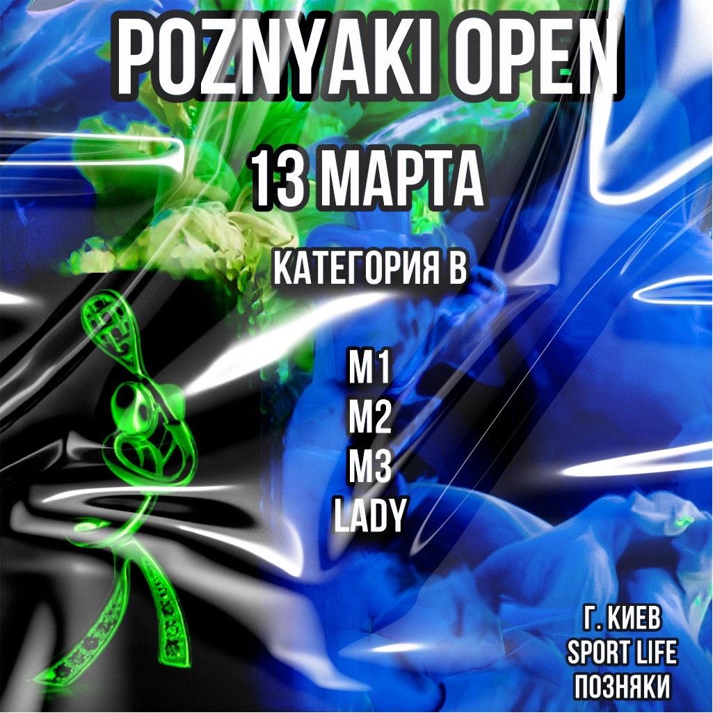 Poznyaki open
