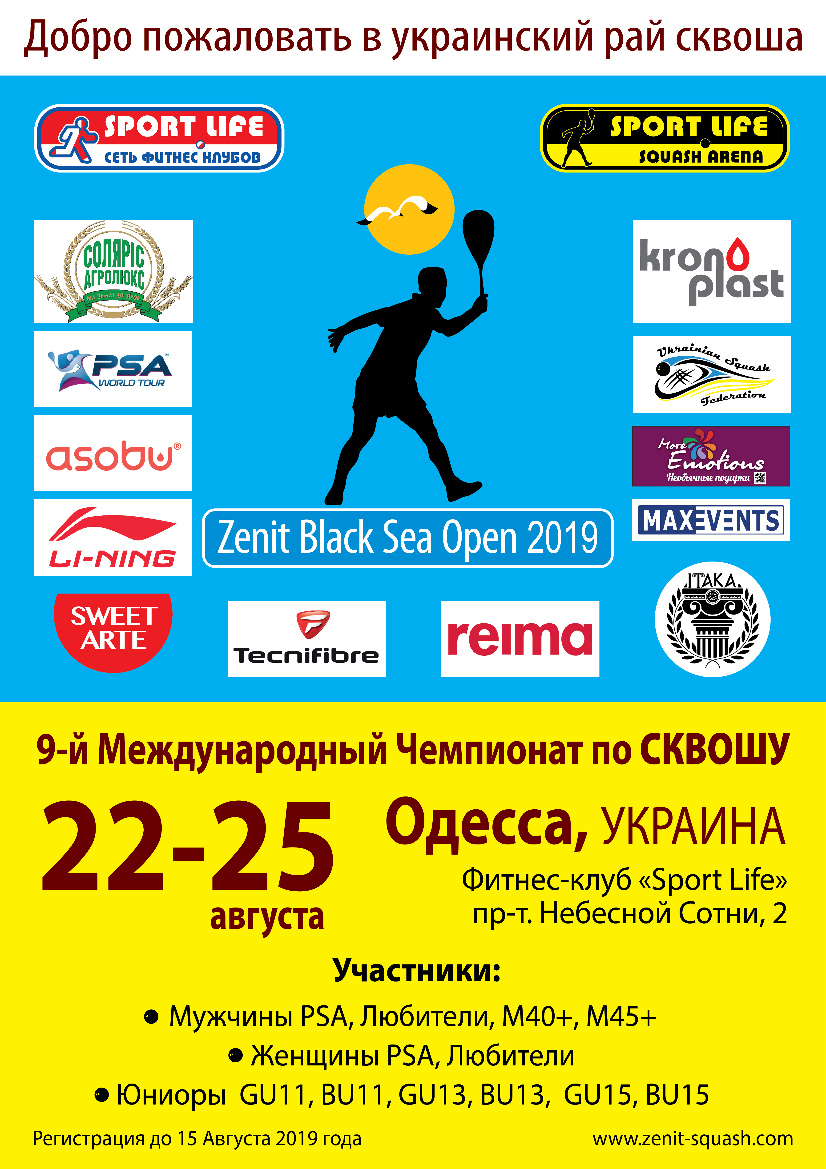 Zenit Black Sea Open 2019