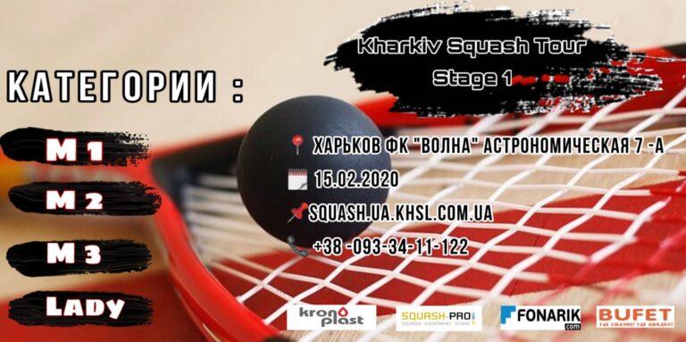 Kharkiv Squash Tour Stage 1