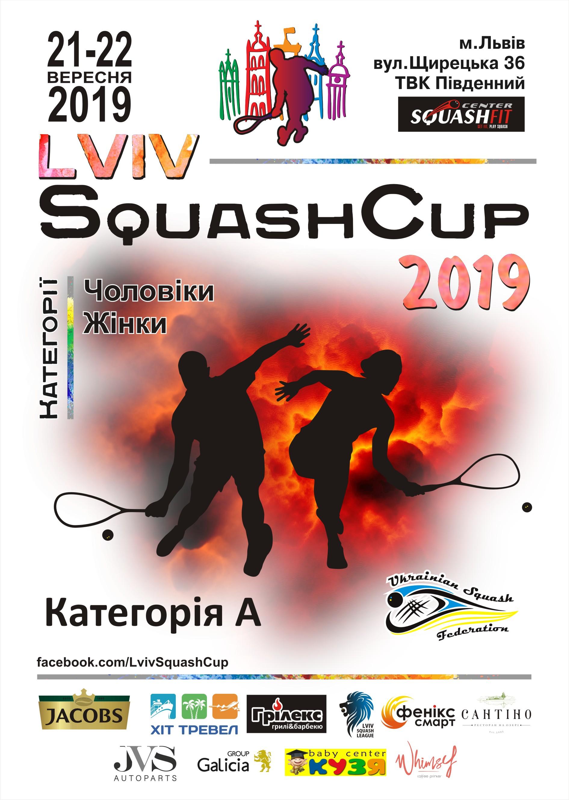 Lviv Squash Cup 2019