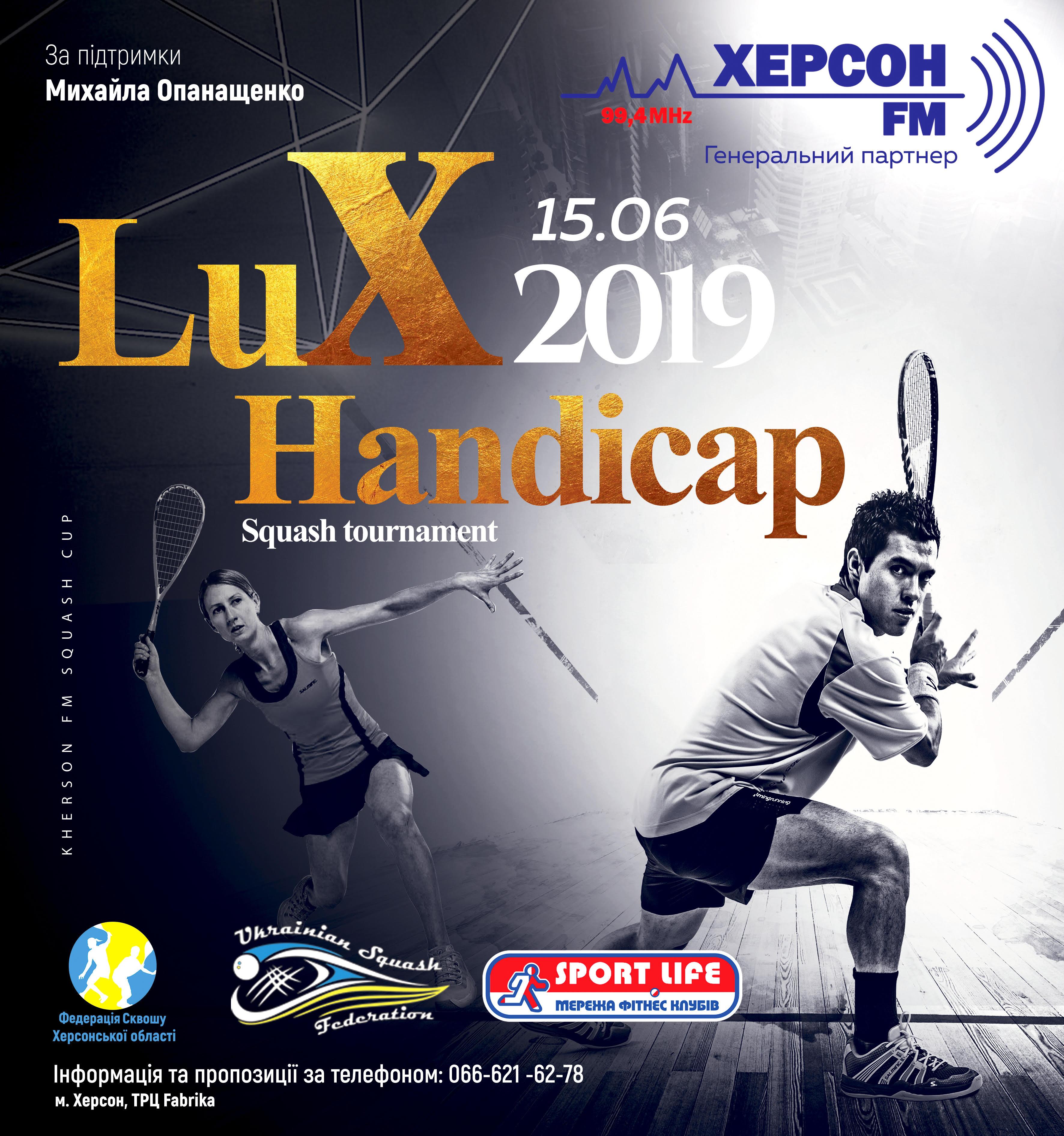 Lux Handicup 2019